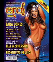 aerografia-ilustracion-carlos-diez-wonder-woman