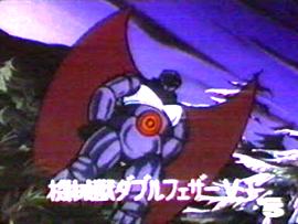 barizon-m1-robot-monstruo-mecanico-mazinger-z